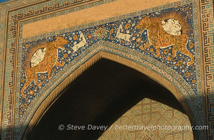 Architecture of Uzbekistan by Steve Davey