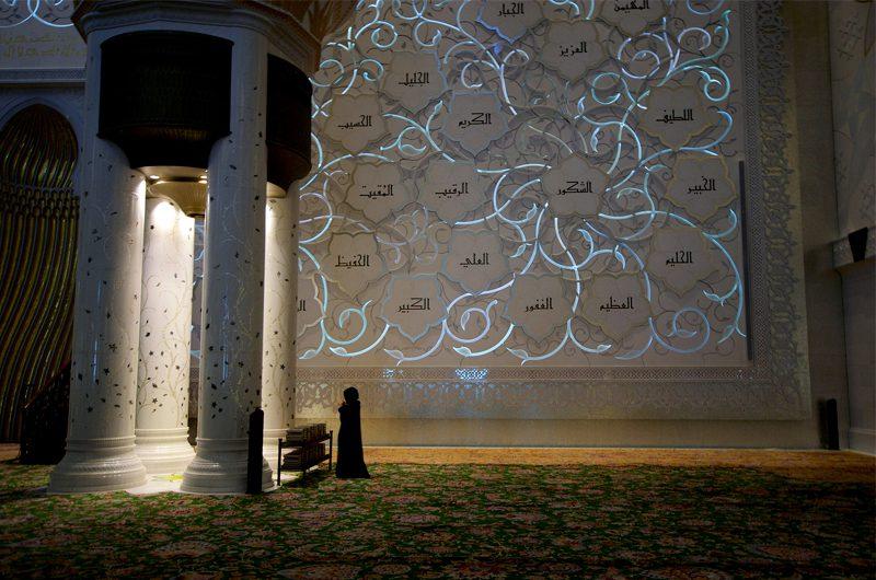 UAE_Grand-mosque_Alister-Munro