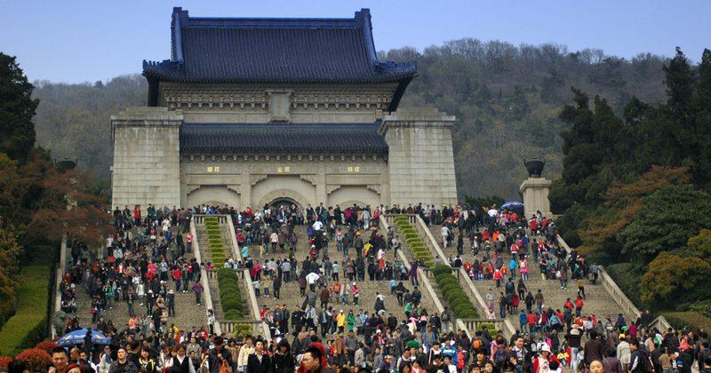 Sun Yat Sen's Mausoleum