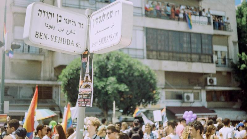 Tel Aviv pride - 014_14A 2