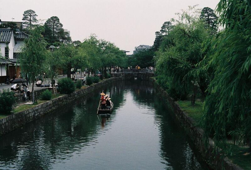 Japan river on film - Gemma Saunders