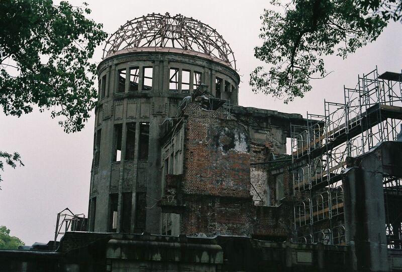 Japan Hiroshima on film - Gemma Saunders