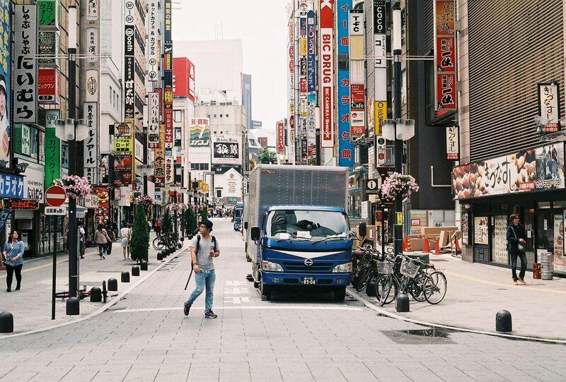 Japan Tokyo street on film - Gemma Saunders