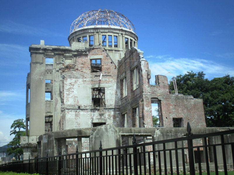 Atomic Bomb Dome Hiroshima Japan