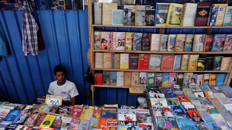 Yangon Myanmar books
