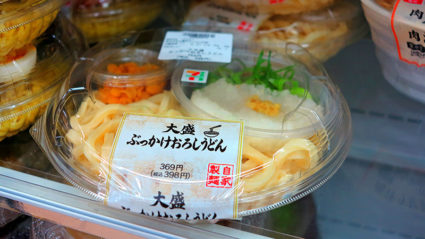 Convenience store food: Japan's world-beating culinary experience