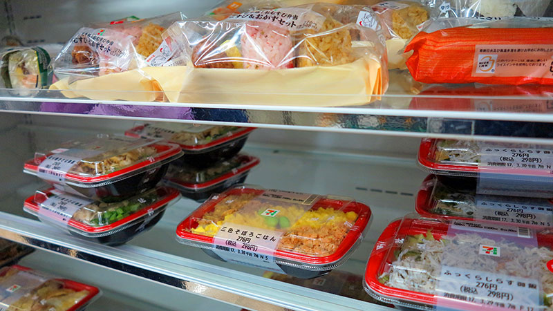 Japanese convenience store food