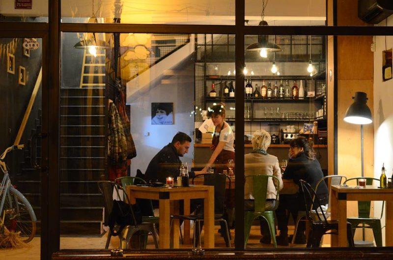 Plovdiv restaurant Bulgaria