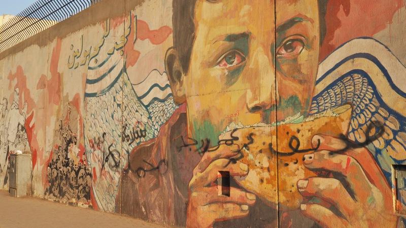 Street art in Cairo