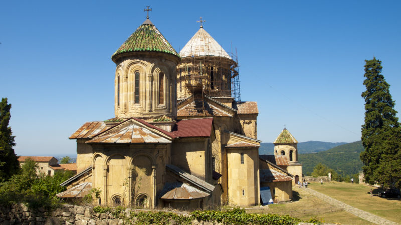 Gelati Monastery Georgia