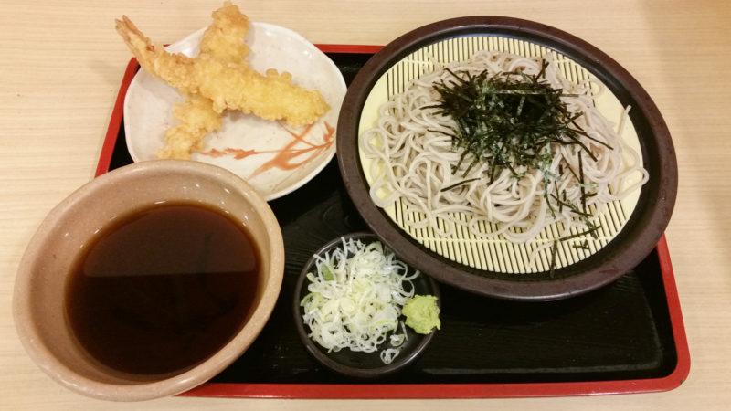 Vending machine restaurant meal Japan