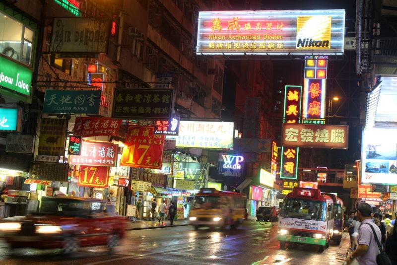 Hong Kong Mongkok Kowloon night