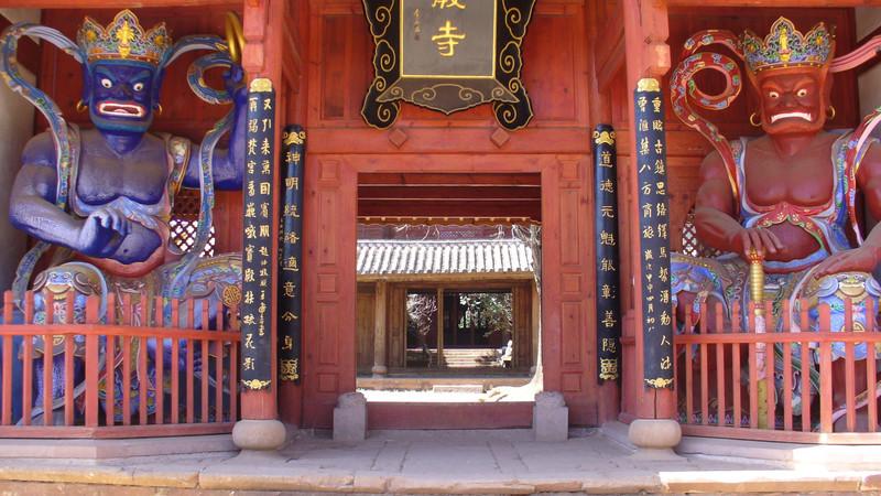 Shaxi Yunnan China