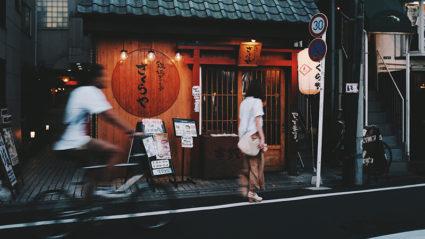 Cycling Japan: from Osaka to Tokyo