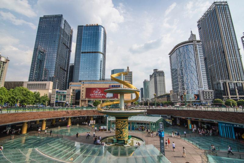 Tianfu Square Chengdu China