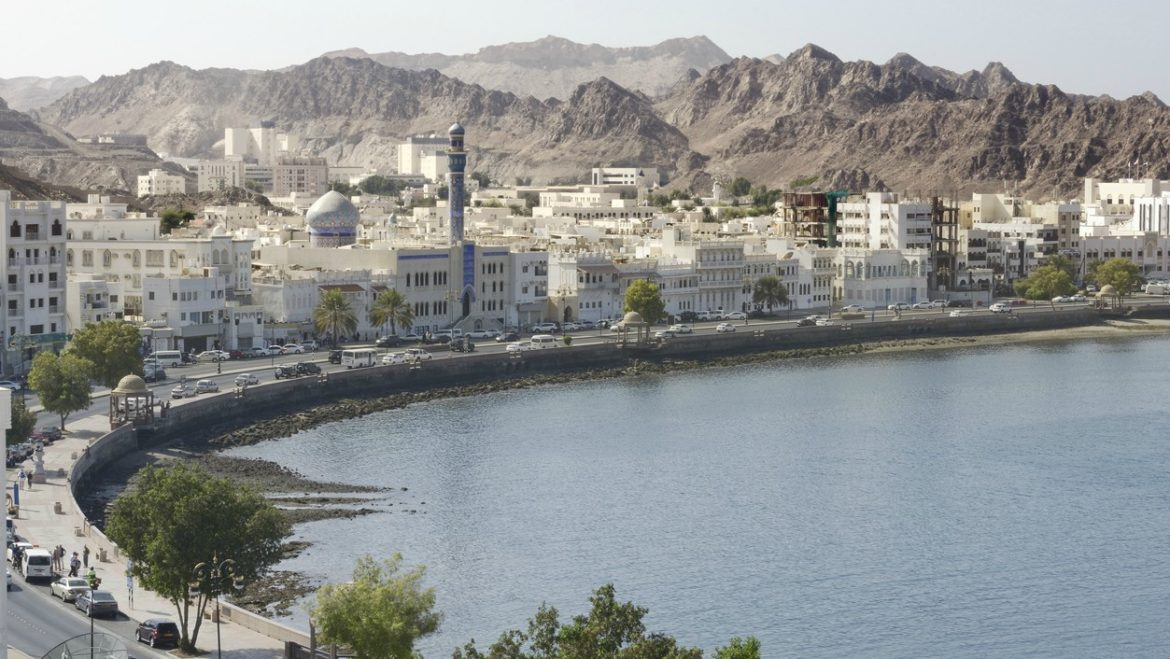 Oman guide Muscat's old town