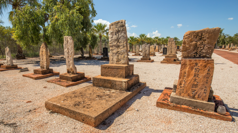 Japanese Cemetery in Broome