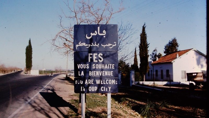 Fes welcome sign