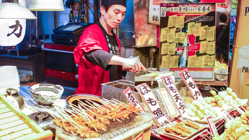 what to do in Kyoto Nishiki Market
