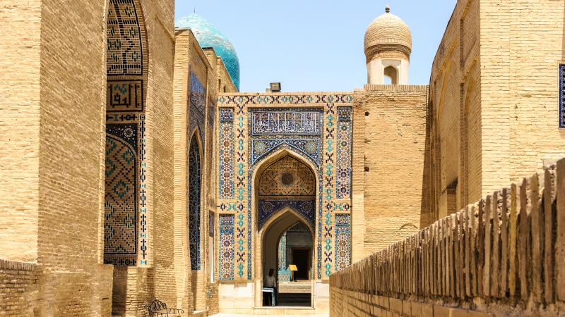 Ornate entrance to Samarkand in Uzbekistan