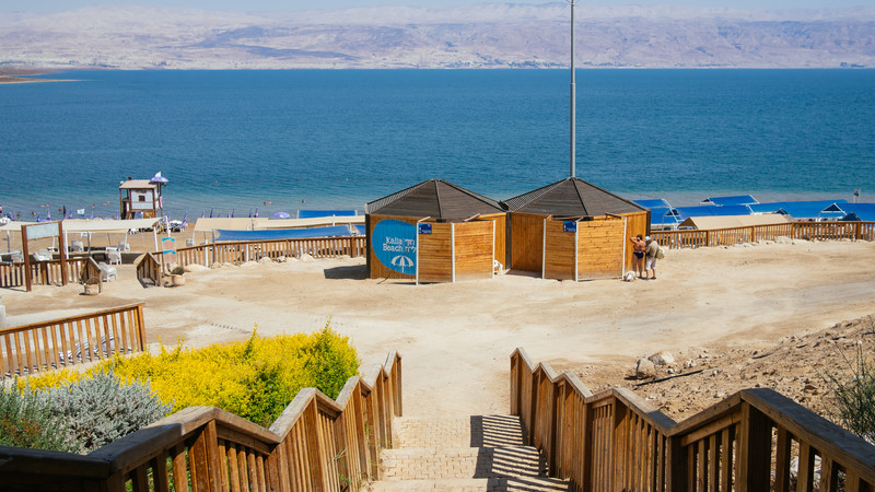 Change rooms at the Dead Sea