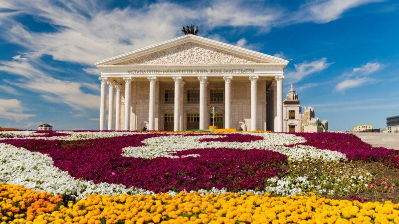 State Opera and Ballet Theatre, Astana
