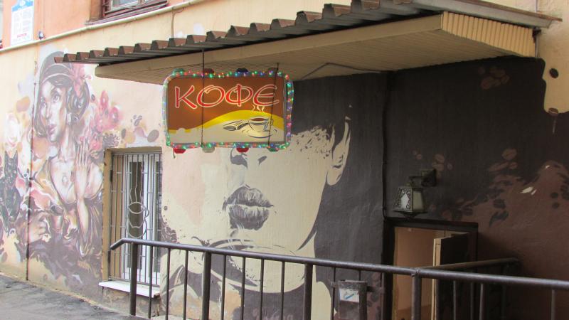 Кофе, coffee house in Minsk, Belarus