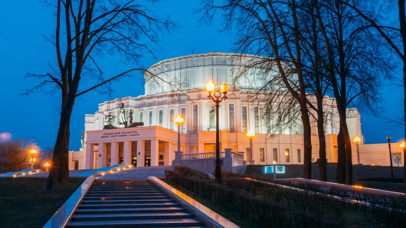 Dusk at the National Academic Bolshoi Opera And Ballet Theatre, Minsk
