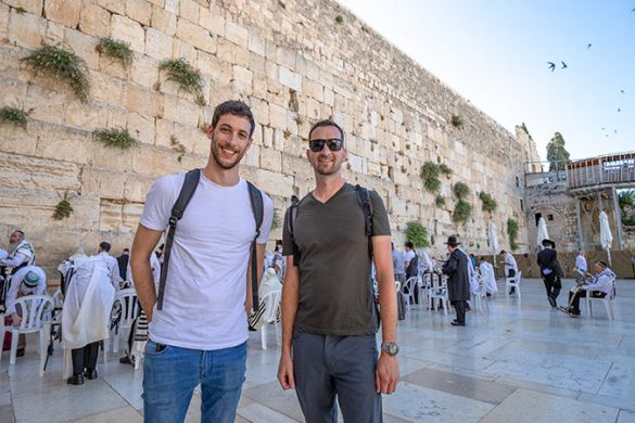 West Wall, Jerusalem.