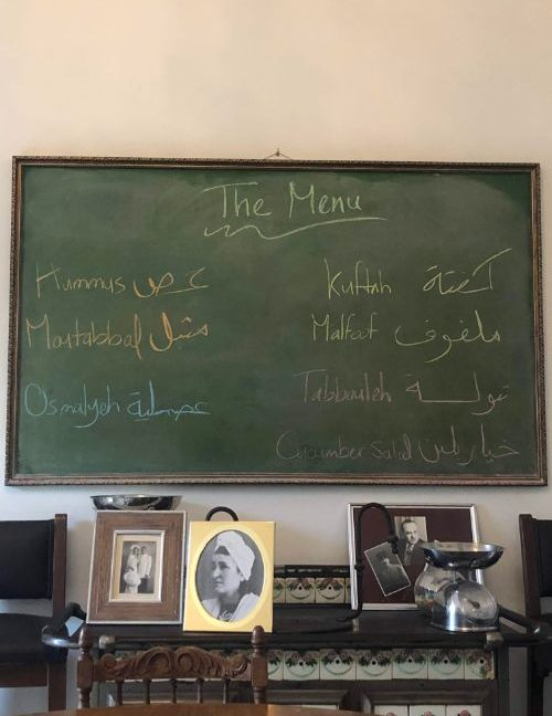 A menu on a blackboard.