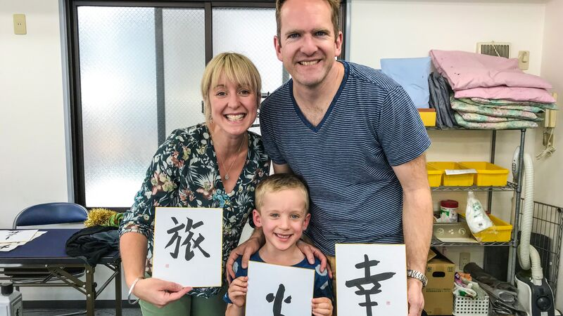 A family in Japan learning calligraphy