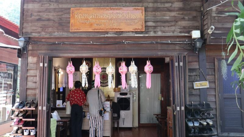 A gift shop at a prison in Thailand