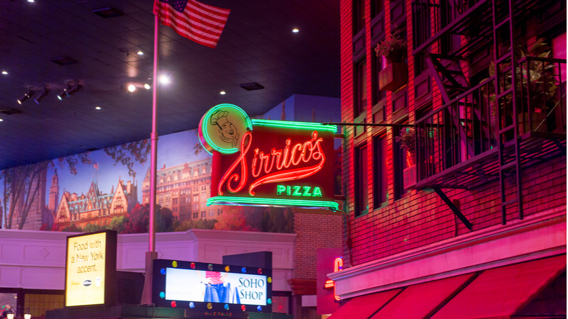 Sirrico's Pizza at New York-New York Hotel and Casino in Las Vegas