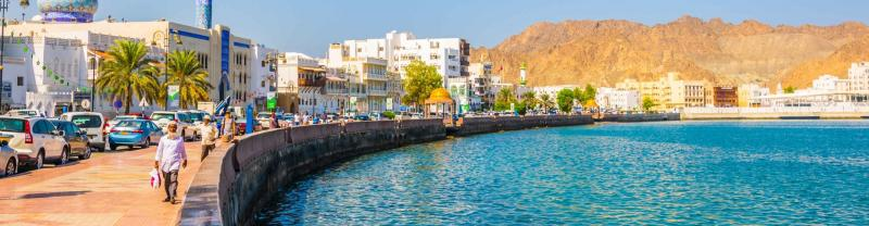 Discover Oman with Intrepid Travel