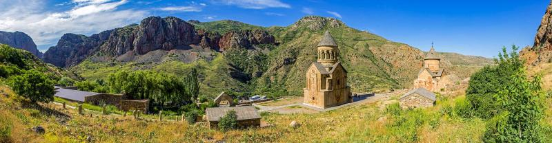 Trek Armenia: The Transcaucasian Trail