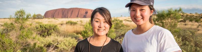 Uluru Adventure (basix) with Intrepid Travel