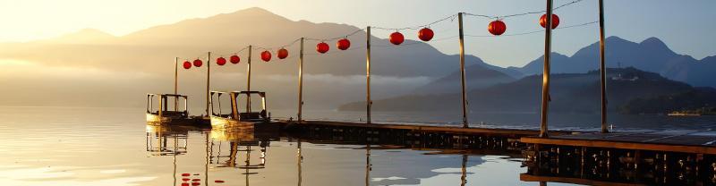 Taiwan Sun Moon Lake Sunrise