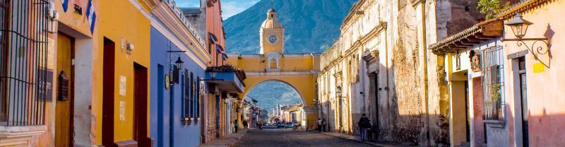 st catarina arc in antigua, Guatemala