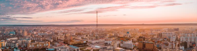 Yakutsk_Russia_banner