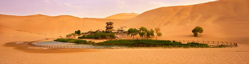 Cresecent Moon Spring in the sand dunes of Dunhuang, China