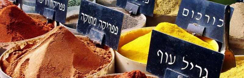 Israel Food Market
