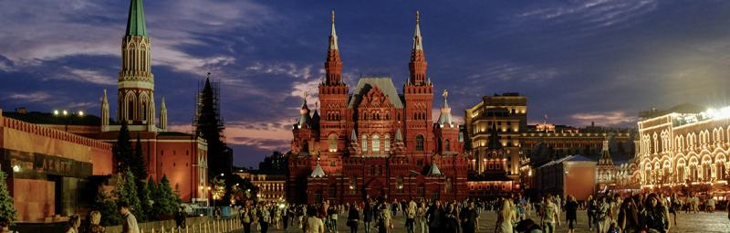 State Historical Museum, Moscow, Russia