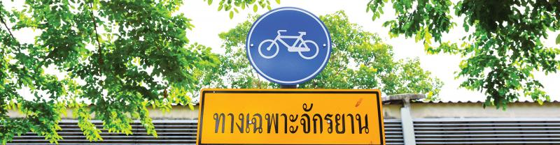 TTXB Thailand cycling