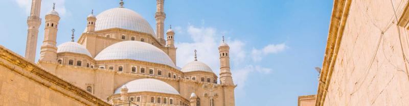 Architecture in Cairo, Egypt