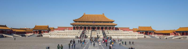 Forbidden city of China