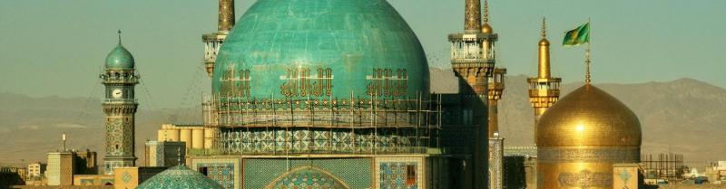 Iran Masshad Iman Reza Shrine