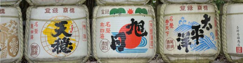 Stacked sake in tokyo, japan