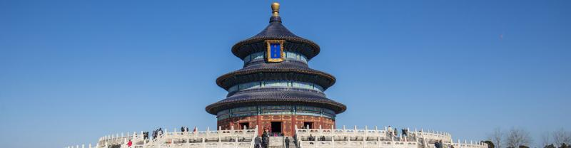 Beijing temple of heaven on a sunny day