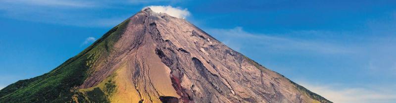Sunny sky at Concepción Volcano in Ometepe, Nicaragua