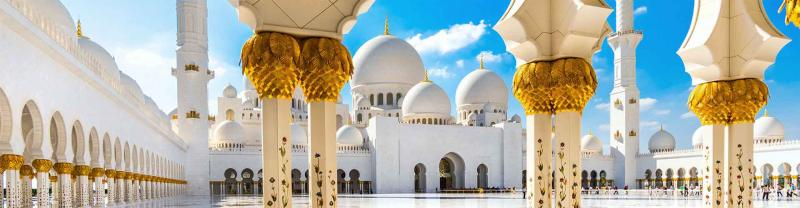 Golden arches of Sheikh Zayed Mosque or Grand Mosque, Abu Dhabi, United Arab Emirates